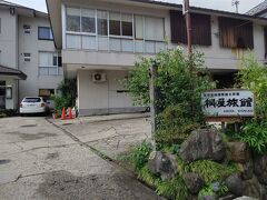 15:50 桐屋旅館到着 小さい路地が多く、ちょっと迷いました(笑)