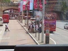 セントラル駅バス停。