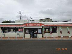 途中野幌PAに立ち寄ってみましたが、北海道で一番多いセイコーマートに寄ってみます