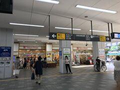 多摩川線の下丸子と間違えるお客さんが多いよう 注意書きも 高架の改札前は東急ストア