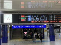 あっという間に羽田空港第1・2ターミナル到着です。 人流は以前と比べるとやや多い感じ。