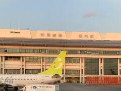 那覇空港に到着です