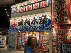 昨年、鹿児島錦江湾で獲れたお魚美味しかったので、熊本でもお魚食べに入った店