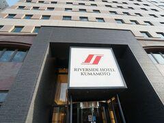 場所は桜町バスターミナルから迷わなければ7,8分でしょうか 熊本城へも徒歩圏内で観光にも良い所でしょう もっと良い客室がありそうなホテル