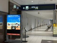 新千歳空港到着 今から勇駒別行くのしんどいので 出て左見たらすぐの エアターミナルホテル泊 最初新千歳空港温泉宿泊を予約してたけど 緊急事態で宿泊閉鎖振替てくれ 1万円で泊まれました