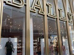 東京・銀座『東急プラザ銀座』1F「BALLY」  「バリー」銀座フラッグシップストアの写真。