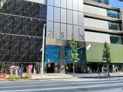 東京・銀座『GINZA SIX』  商業施設『ギンザ シックス』の写真。  あとで夜の様子も載せます。