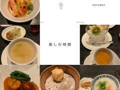 冒頭でフラれた都ホテル 京都八条の「四川」、後日ランチをしに行きました。ここは「チョイスランチ」が好きなので時々利用しています。