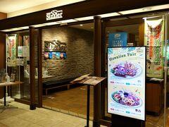 シズラー東京ドームホテル店。 最近は専らモーニング狙いなので、大塚駅前店を利用してますが、人と来る時は此処です