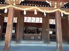 松陰神社、東京の世田谷にもあるが...