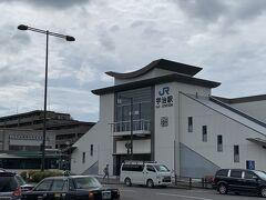 戻りはJR宇治駅から奈良線で京都へ。。。