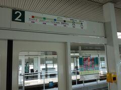 ホテルプラザ神戸はアイランドセンター駅からすぐの所にあります。