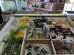 「道の駅 大桑」で、販売されていた山菜。 こしあぶら・山うどって、名前を聞いたことがある程度。 どうやって食べるのかな~