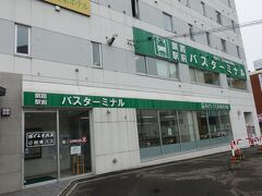 釧路駅前バスターミナルに着きました。 この建物の上はスーパーホテルのようですね。