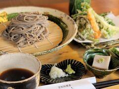 ~天ぷらのお品書~  ・せり、ふきのとう、ワラビ、レンコン、ニンジン、シルクスイート(さつま芋)  とても美味しかったです、ご馳走さまでした!(蕎麦湯もおススメ)