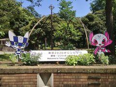 横浜公園内にあるプレート