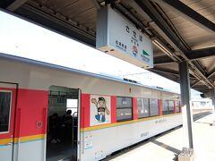 佐世保からスタート。 前日の佐世保観光のつづきです。 https://4travel.jp/travelogue/11700854 この日は松浦鉄道を乗りつぶし。