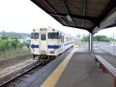 京町温泉駅