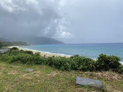 永田いなか浜に到着しました。ウミガメが産卵する場所として有名です。 ん?なんだか天気が悪くなってきたぞ。。。