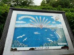 ここからは6月に富士山と日の出がセットで見られるらしい。