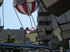 ドラクエ4の気球…じゃなくてバルーンレース