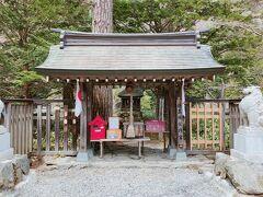 目的地の穂高神社 御朱印も頂きました。