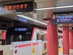 ◆旅行本編 ▽7月13日(火) 1日目 夜勤明けの出発は都営浅草線・新橋駅。羽田行きの急行に乗車します。