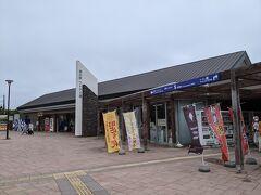 道の駅 ウトナイ湖でお昼にします。