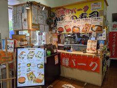 食事を出す店は2店舗ありますが、この日は「海鮮パーク」へ。
