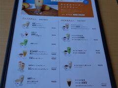 春水堂。 去年の飯田橋サクラテラス店(11月)、横浜ポルタ店(8月)に続いて3店目。 飯田橋も今日と同じ女子会の3人で立ち寄りました。タピオカミルクティー発祥の店だし、やっぱり行きたくても行かれない台湾に惹かれて、つい・・豆花とか芋圓も有るし
