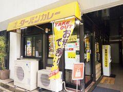 暑い中歩いて「ターバンカレー本店」にやってきました。金沢カレーを代表する有名店です。店内は広くないですので、時間帯によっては待ちます。