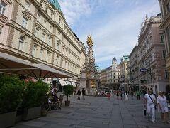 シュテファン大聖堂を背にして、グラーベン通りを歩いていくとそこにひときわ目立つ塔があります。 17世紀にウィーンを襲ったペストの流行が収まったのを記念して、皇帝レオポルト1世によって建てられた記念塔です!