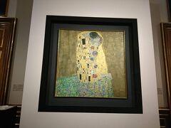 ベルヴェデーレ宮殿には、オーストラリアギャラリーが併設されていて、あの!クリムトの 作品【接吻】!!を堪能できますよ。 他の絵画より、キラキラしていてひときわきれいでした!