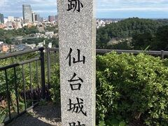 観光をする時間はほとんどない仙台訪問、仙台城跡だけ訪問