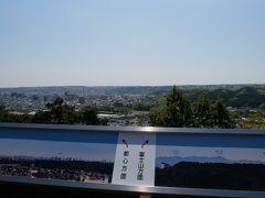 天覧山はごく軽いハイキングコースと言った感じで、あっという間に頂上到達。 展望台から市街地を見渡せます。
