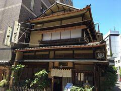 昭和初期創業という甘味処。 食後のデザートが気になりつつ、またの機会にと我慢。