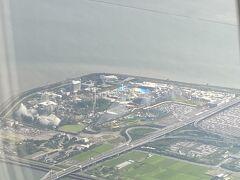 木曽三川が見えたら長島リゾートももれなく見えます。 長島が見えたら5分ほどで着陸です。