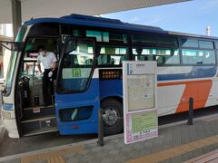 ホテルをチェックアウトしたらこちらの北見バスを使って女満別空港まで直行!料金は大人一人片道1000円ポッキリです!