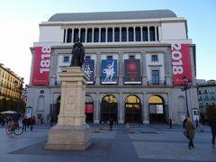 テアトロ・レアル Teatro Real  テアトロ・レアル=王立劇場。