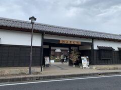 で、松江城の最後の見学は松江城とは京橋川を挟んで対岸にある松江歴史館。