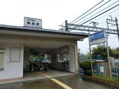 駅前、と表現していいかな。 やはり、ここにも、方向別の注意書きが。 こちらの出入り口からは、新開地方面の電車には乗れません。