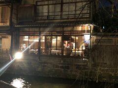伊藤ダイニング 京都  外観です。