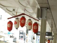 河原町通り   祇園祭りの飾りつけ コロナ禍で山鉾巡行取止め 本来なら大変な人出で京都には来れませんでした。