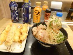 東京に来た時の羽田空港ルーティーンとして丸亀製麺へ行きます!トッピングの具材はてんこ盛りにしちゃったぜ(*´▽`*)