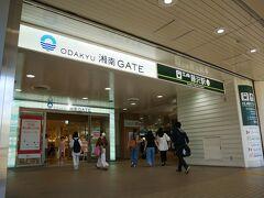 小田急湘南GATE二階から