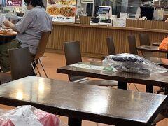 くじらカフェ