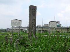 連れ〝えっ?また湯西川?〟  って事で、先週とは違う道で行こうと・・・。(下道+高速で) 信号待ちで横を見れば関所跡。  「川俣関所跡」