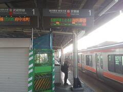自宅から、明日の出勤するためのカバンを背負って、舞浜駅に降りました。これまでは、有楽町で京葉線に乗り換えをしていましたが、7月に入りオリンピックの関係で国際フォーラム内を通り抜けることができず、東京駅乗り換えでした。