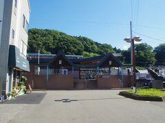 相模湖駅 ここからスタート。