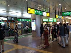 本日は、マリオットボンヴォイのプラチナエリートとして16年ぶりに「ウェスティンホテル東京」に宿泊するため、東京のJR恵比寿駅にやって来ました。